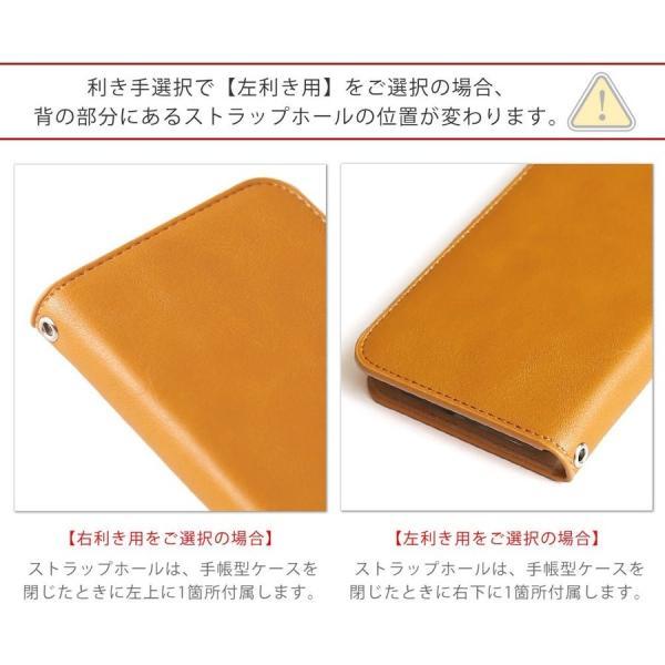 ZenFone FLEAZ FREETEL Blade TONE ケース 手帳型 スマホケース 全機種対応 ラムレザー調 ベルトなし 左利き SIMフリー agress 15