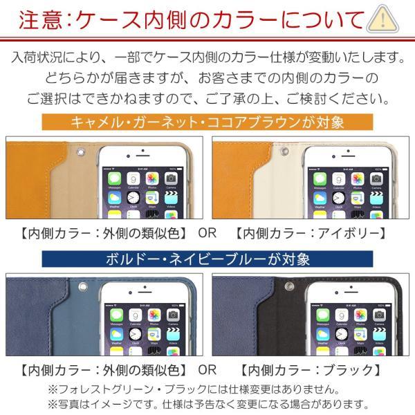ZenFone FLEAZ FREETEL Blade TONE ケース 手帳型 スマホケース 全機種対応 ラムレザー調 ベルトなし SIMフリー|agress|08