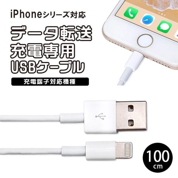 USBケーブル 手帳型 スマホケース 全機種対応 iphone