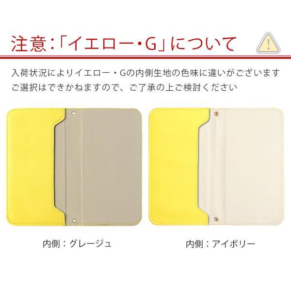 ZenFone FLEAZ FREETEL Blade TONE ケース 手帳型 スマホケース 全機種対応 バイカラー ベルトなし 左利き SIMフリー agress 21