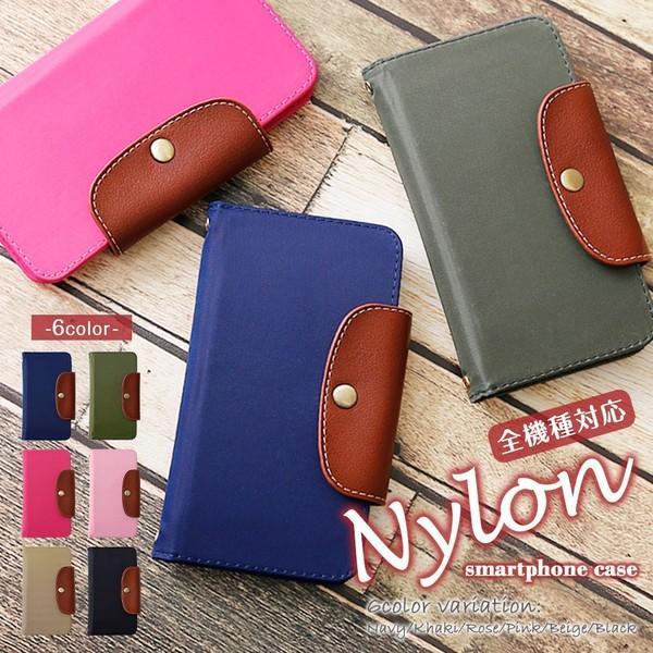 ナイロン 手帳型 スマホケース 全機種対応 iphone