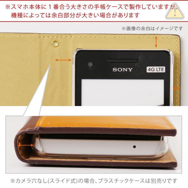 ZenFone FLEAZ FREETEL Blade TONE ケース 手帳型 スマホケース 全機種対応 バイカラー ベルトなし 左利き SIMフリー|agress|05