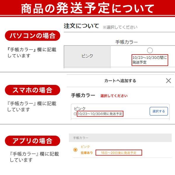 ZenFone FLEAZ FREETEL Blade TONE ケース 手帳型 スマホケース 全機種対応 バイカラー ベルトなし 左利き SIMフリー|agress|08