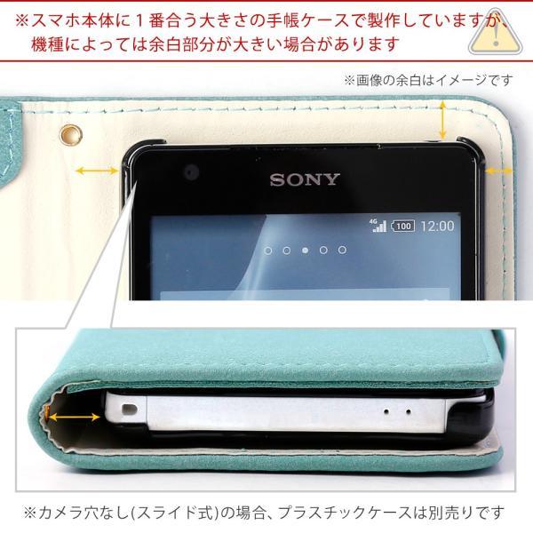 ZenFone FLEAZ FREETEL Blade TONE ケース 手帳型 スマホケース 全機種対応 スエード ベルトなし パステル SIMフリー|agress|05