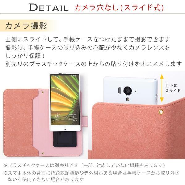 ZenFone FLEAZ FREETEL Blade TONE ケース 手帳型 スマホケース 全機種対応 スエード ベルトなし パステル SIMフリー|agress|06