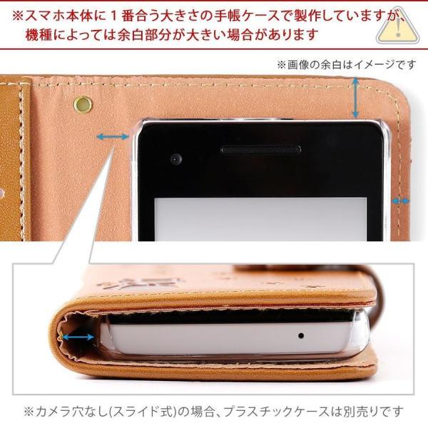 Huawei NOVA LITE 3 ケース 手帳 おしゃれ Huawei NOVA LITE 3 カバー 手帳 ファーウェイノバライト3 ケース ファーウェイ SIMfree シムフリー agress 12