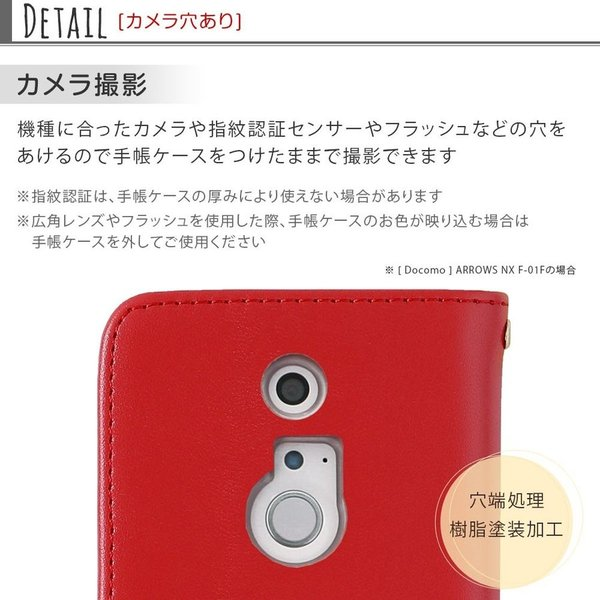 Huawei NOVA LITE 3 ケース 手帳 おしゃれ Huawei NOVA LITE 3 カバー 手帳 ファーウェイノバライト3 ケース ファーウェイ SIMfree シムフリー agress 13