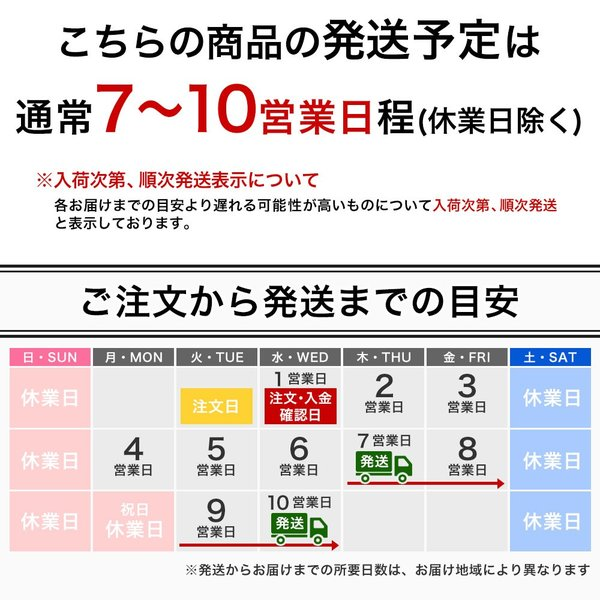ZenFone FLEAZ FREETEL Blade TONE ケース 手帳型 スマホケース 全機種対応 スエード ベルトなし パステル SIMフリー agress 08