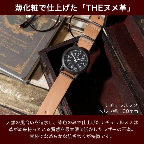 腕時計 ベルト 18mm 20mm 22mm 24mm 時計ベルト 時計バンド 交換用 替えベルト 栃木レザー エイジング 本革 NATOタイプ agress 08