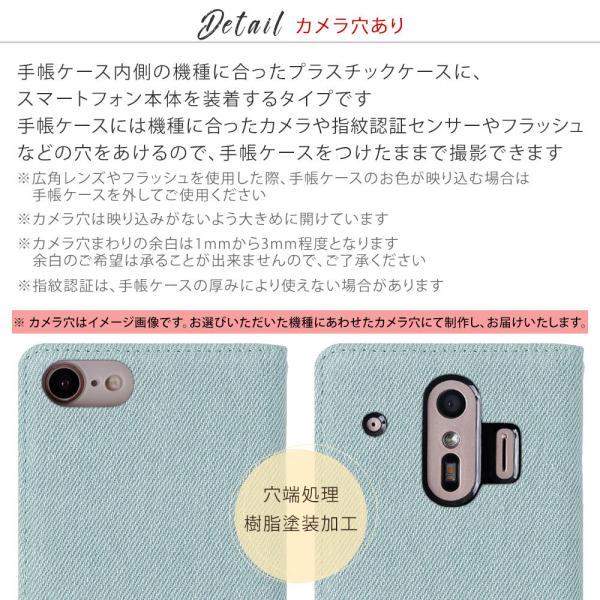 Google pixel 3a ケース 手帳型 おしゃれ 簡単スマホケース 705kc ケース シンプルスマホ4 ケース 手帳型 LG Style l-03k カバー おしゃれ ベルトなし|agress|06