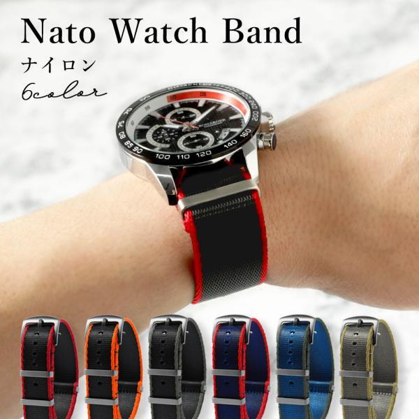 腕時計 ベルト 18mm 20mm 22mm時計ベルト 時計バンド 交換用 替えベルト ナイロン NATOタイプ