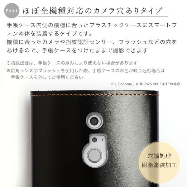Google pixel 3a ケース 手帳型 おしゃれ 簡単スマホケース 705kc ケース シンプルスマホ4 ケース 手帳型 LG Style l-03k カバー おしゃれ ベルト|agress|05