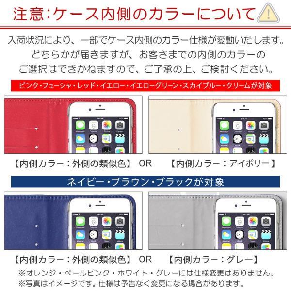 ZenFone FLEAZ FREETEL Blade TONE ケース 手帳型 スマホケース 全機種対応 ベルト SIMフリー おしゃれ ダマスク柄 agress 17