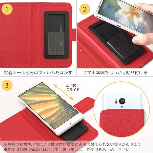 ZenFone FLEAZ FREETEL Blade TONE ケース 手帳型 スマホケース 全機種対応 ベルト SIMフリー おしゃれ ダマスク柄 agress 07