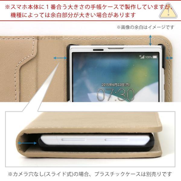 ZenFone FLEAZ FREETEL Blade TONE ケース 手帳型 ドット スマホケース 全機種対応 ベルトなし SIMフリー|agress|04