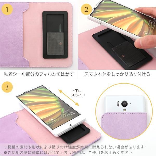 ZenFone FLEAZ FREETEL Blade TONE ケース 手帳型 ドット スマホケース 全機種対応 ベルトなし SIMフリー|agress|06