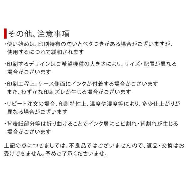 ZenFone FLEAZ FREETEL Blade TONE ケース 手帳型 ドット スマホケース 全機種対応 ベルトなし SIMフリー|agress|09