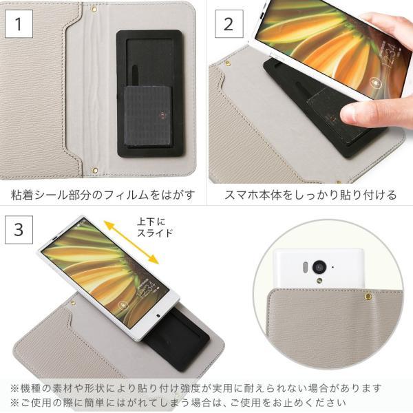 ZenFone FLEAZ FREETEL Blade TONE ケース 手帳型 スマホケース 全機種対応 エンボスレザー調 ベルトなし SIMフリー|agress|07
