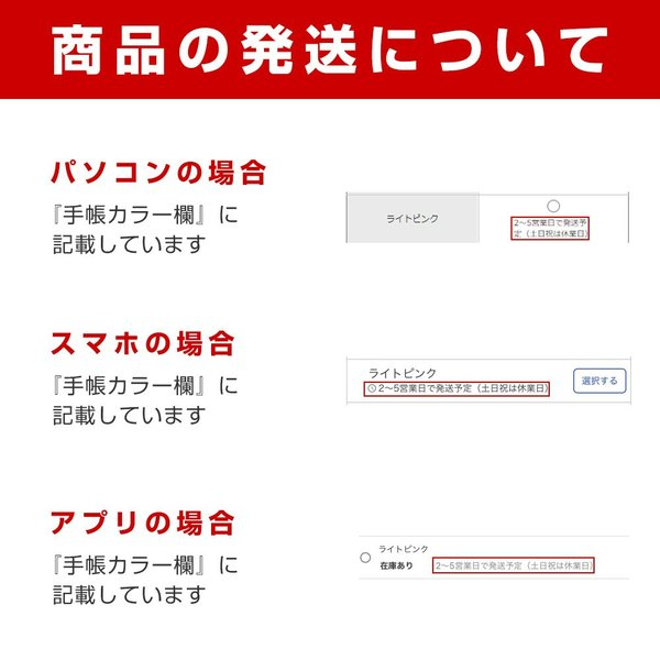 ZenFone FLEAZ FREETEL Blade TONE ケース 手帳型 スマホケース 全機種対応 エンボスレザー調 ベルトなし SIMフリー|agress|08