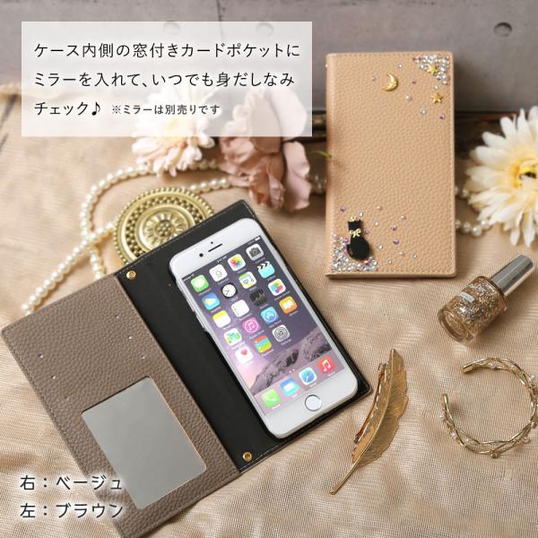 iPhone SE ケース 手帳型 iphone 5s ケース 手帳型  iPhone SE ケース おしゃれ シンプル iPod TOUCH 第7世代 ケース 手帳型 ベルトなし|agress|13