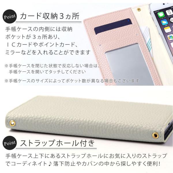 iPhone SE ケース 手帳型 iphone 5s ケース 手帳型  iPhone SE ケース おしゃれ シンプル iPod TOUCH 第7世代 ケース 手帳型 ベルトなし|agress|03
