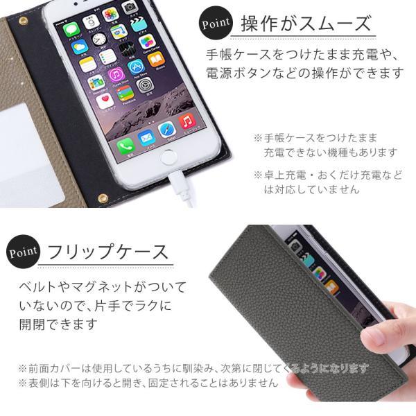 iPhone SE ケース 手帳型 iphone 5s ケース 手帳型  iPhone SE ケース おしゃれ シンプル iPod TOUCH 第7世代 ケース 手帳型 ベルトなし|agress|04