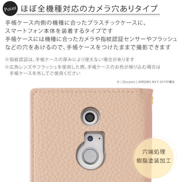 iPhone SE ケース 手帳型 iphone 5s ケース 手帳型  iPhone SE ケース おしゃれ シンプル iPod TOUCH 第7世代 ケース 手帳型 ベルトなし|agress|05