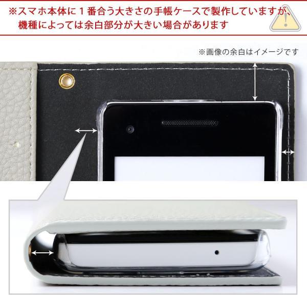 iPhone SE ケース 手帳型 iphone 5s ケース 手帳型  iPhone SE ケース おしゃれ シンプル iPod TOUCH 第7世代 ケース 手帳型 ベルトなし|agress|07