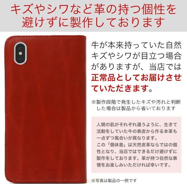 iPhone SE ケース 手帳型 iphone 5s ケース 手帳型  iPhone SE ケース おしゃれ シンプル iPod TOUCH 第7世代 ケース 手帳型 ベルト 栃木レザー|agress|15