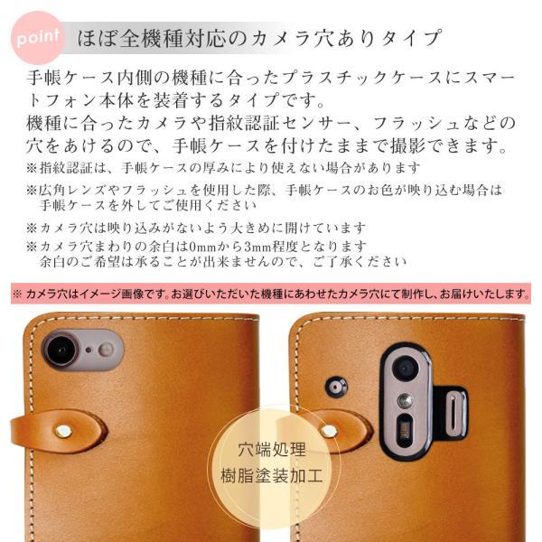 iPhone SE ケース 手帳型 iphone 5s ケース 手帳型  iPhone SE ケース おしゃれ シンプル iPod TOUCH 第7世代 ケース 手帳型 ベルト 栃木レザー|agress|10