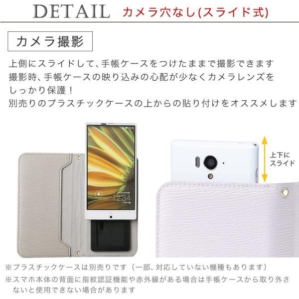 ZenFone FLEAZ FREETEL Blade TONE ケース 手帳型 スマホケース 全機種対応 エンボスレザー調 ベルトなし SIMフリー|agress|06