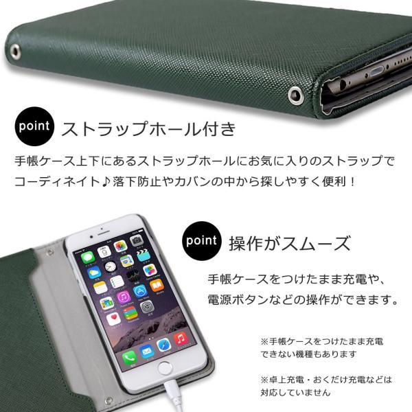 ZenFone FLEAZ FREETEL Blade TONE ケース 手帳型 スマホケース 全機種対応 ベルトなし SIMフリー|agress|03