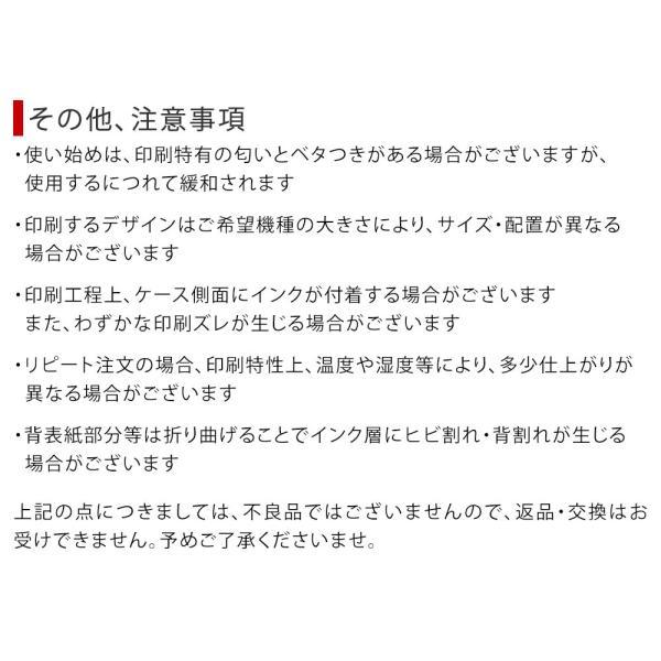 ZenFone FLEAZ FREETEL Blade TONE ケース 手帳型 犬 イラスト  スマホケース 全機種対応 ベルトなし SIMフリー|agress|17