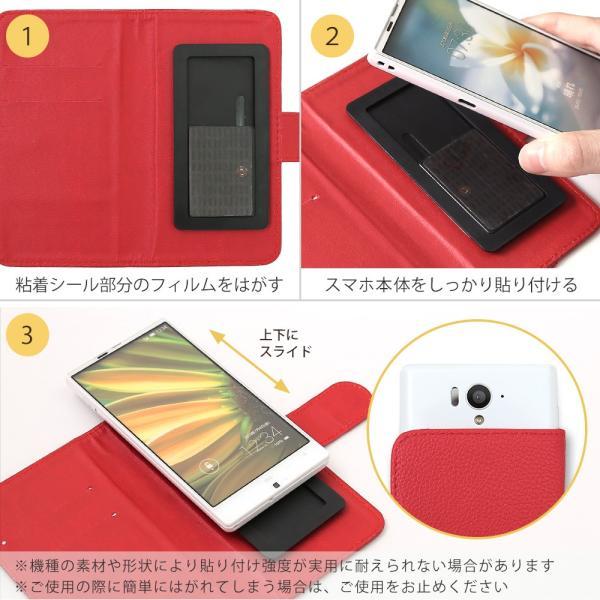 ZenFone FLEAZ FREETEL Blade TONE ケース 手帳型 スマホケース 全機種対応 レザー風 ベルト SIMフリー|agress|07