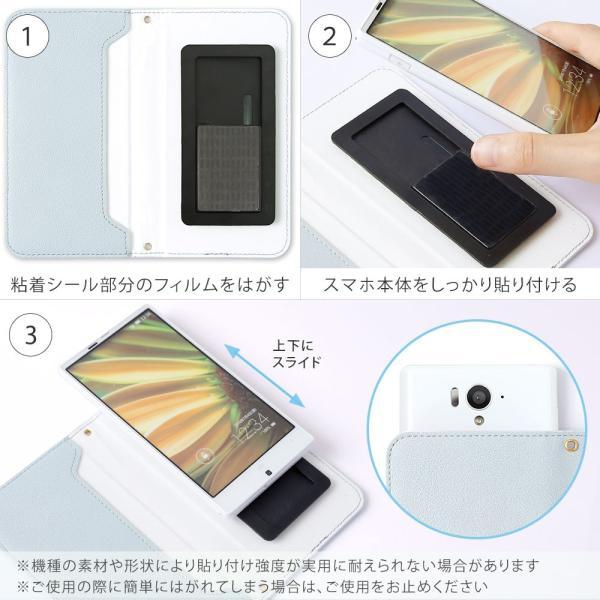 ZenFone FLEAZ FREETEL Blade TONE ケース 手帳型 スマホケース 花柄 全機種対応 バイカラー ベルトなし SIMフリー|agress|08