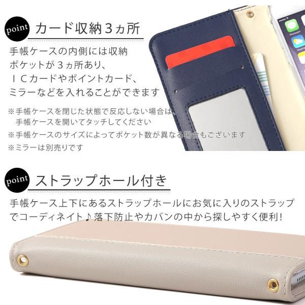 Huawei p30 LITE ケース おしゃれ 手帳型 Huawei p20 LITE ケース Huawei NOVA LITE 3 ケース 手帳 ファーウェイp30lite ケース ベルトなし|agress|03