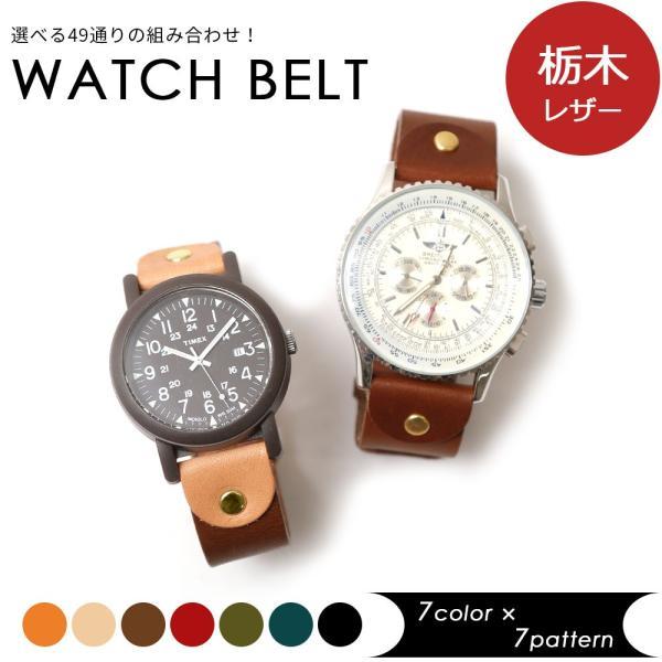 時計ベルト apple watch 本革