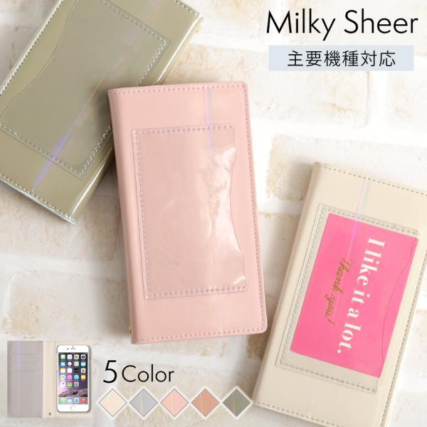 レザー調 ミルキーカラー 手帳型 スマホケース 全機種対応 iphone シャーベットカラー