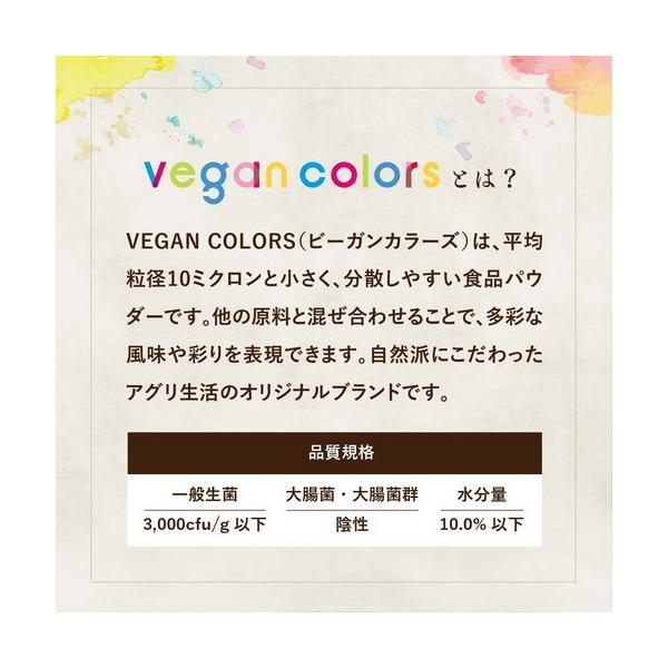 青:バタフライピー エキスパウダー 水溶性 15g 食用色素 天然 着色料  ナチュラル 青色 ブルー ハーブ粉末 自然色 お菓子作り|agri-life|05