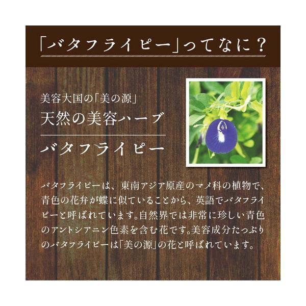 青:バタフライピー エキスパウダー 水溶性 15g 食用色素 天然 着色料  ナチュラル 青色 ブルー ハーブ粉末 自然色 お菓子作り|agri-life|07