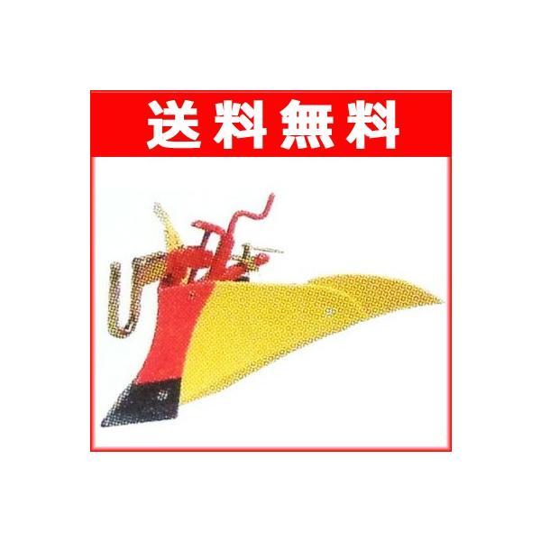 ホンダ 耕運機 プチなFG201用 ニューイエロー培土器(尾輪付)W(10980)