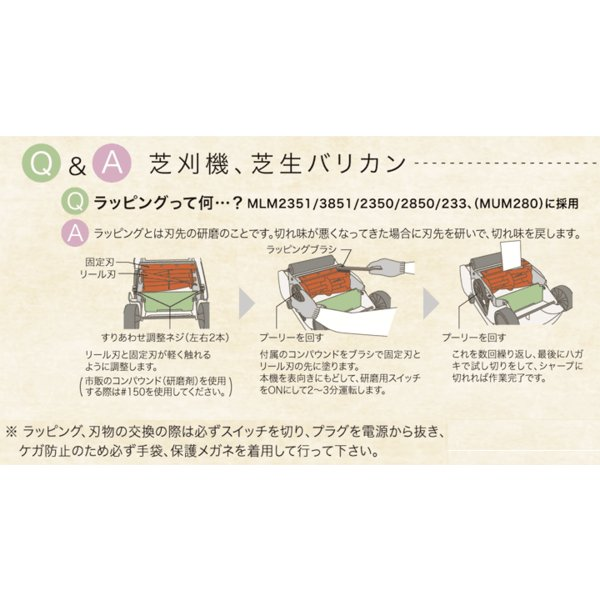 芝刈機 マキタ芝刈機 MLM2351 電動/芝刈り機/草刈機/草刈り機|agrijapan-hoshino|03