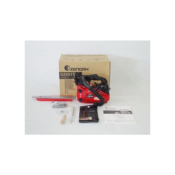ゼノア G2551T-25P10チェーンソー・チェンソー(10インチ(25cm)スプロケットノーズバー)(25AP仕様)(CA2506H)|agriz|03