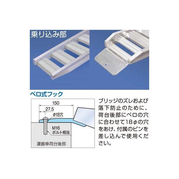 (送料無料)3t アルミブリッジ 2本セット 日軽 PXF30-300-35 鉄/ゴムクローラー兼用(ベロ式)道板 歩み板 ラダー ユンボ等(代引不可 返品不可) (300cm 35cm 3t)|agriz|02