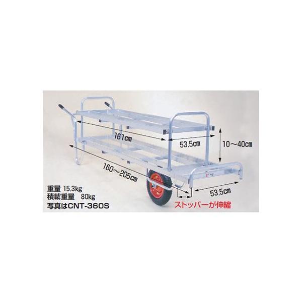 (個人宅配送OK) 台車 80kg 台車 ハラックス CNT-360S(1輪車)アルミ一輪車 アルミ台車 ハウスカー 運搬車(エアータイヤ) コン助 (メーカー直送・代引不可)