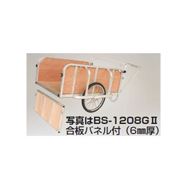 (個人宅配送不可) 台車 150kg 台車 ハラックス BS-1208G-2 リヤカー 運搬車 輪太郎 (合板パネル付(6mm厚)) (メーカー直送・代引不可) BS1208G2
