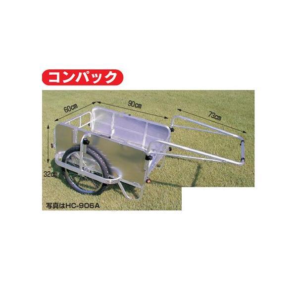 (個人宅配送OK) 台車 180kg 台車 ハラックス HC-906NA リヤカー 運搬車 コンパック (折り畳み式)  (20インチノーパンクタイヤ) (メーカー直送・代引不可)