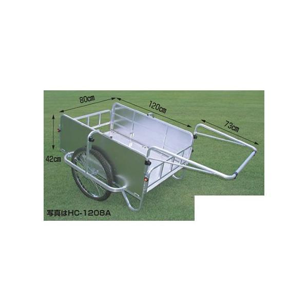 (個人宅配送OK) 台車 180kg 台車 ハラックス HC-1208A アルミリヤカー 運搬車 コンパック (折り畳み式) (20インチエアータイヤ) (メーカー直送・代引不可)