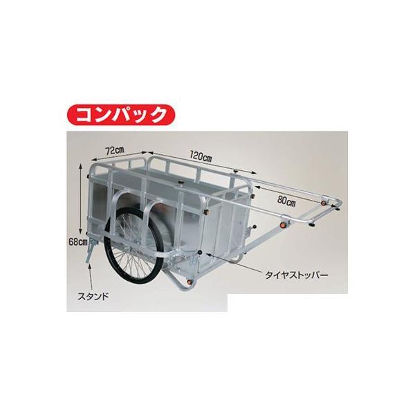 (個人宅配送不可) 台車 350kg 台車 ハラックス HC-3500N リヤカー 運搬車 コンパック (折り畳み式) (ノーパンクタイヤ) (メーカー直送・代引不可) HC3500N