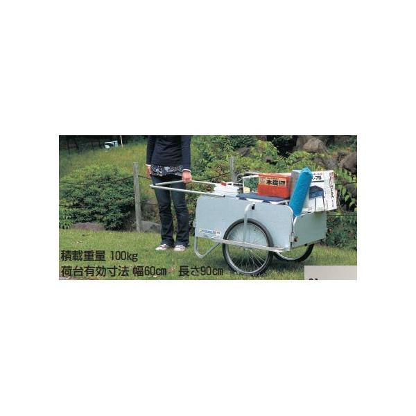 (個人宅配送OK) 台車 100kg 台車 ハラックス RP-5400NP リヤカー 運搬車 運搬台車 ラクラクポーター (折畳み式) (ノーパンクタイヤ)(メーカー直送・代引不可)